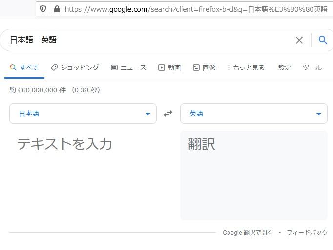 f:id:akira2kun:20210214172419j:plain