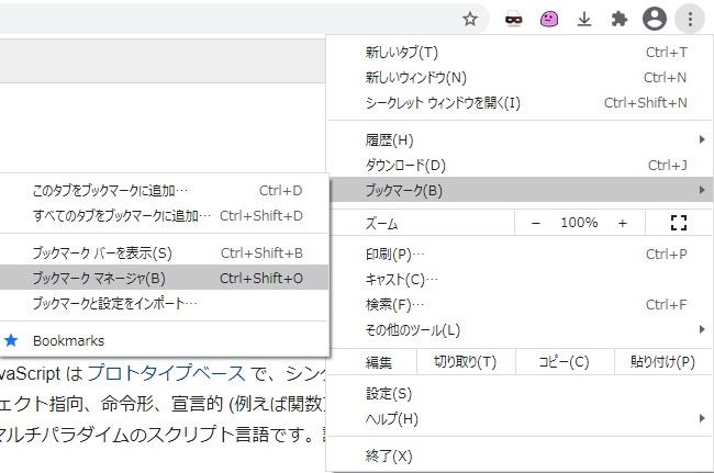 f:id:akira2kun:20210214180437j:plain