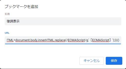 f:id:akira2kun:20210214180541j:plain