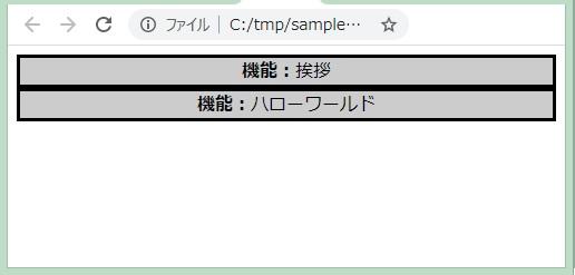 f:id:akira2kun:20210404013726j:plain