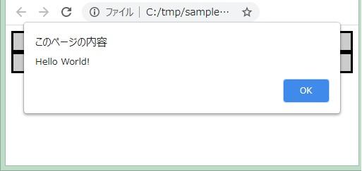 f:id:akira2kun:20210404013737j:plain