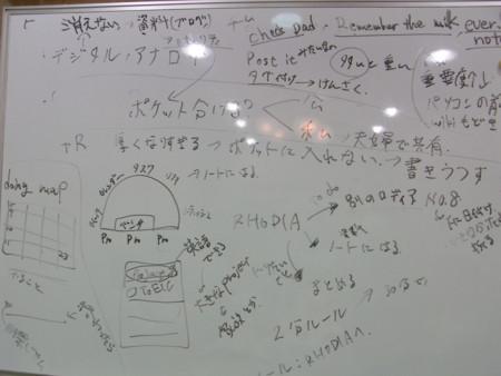 f:id:akira3405:20090214110714j:image