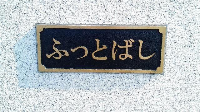f:id:akira3405:20180320230045j:image