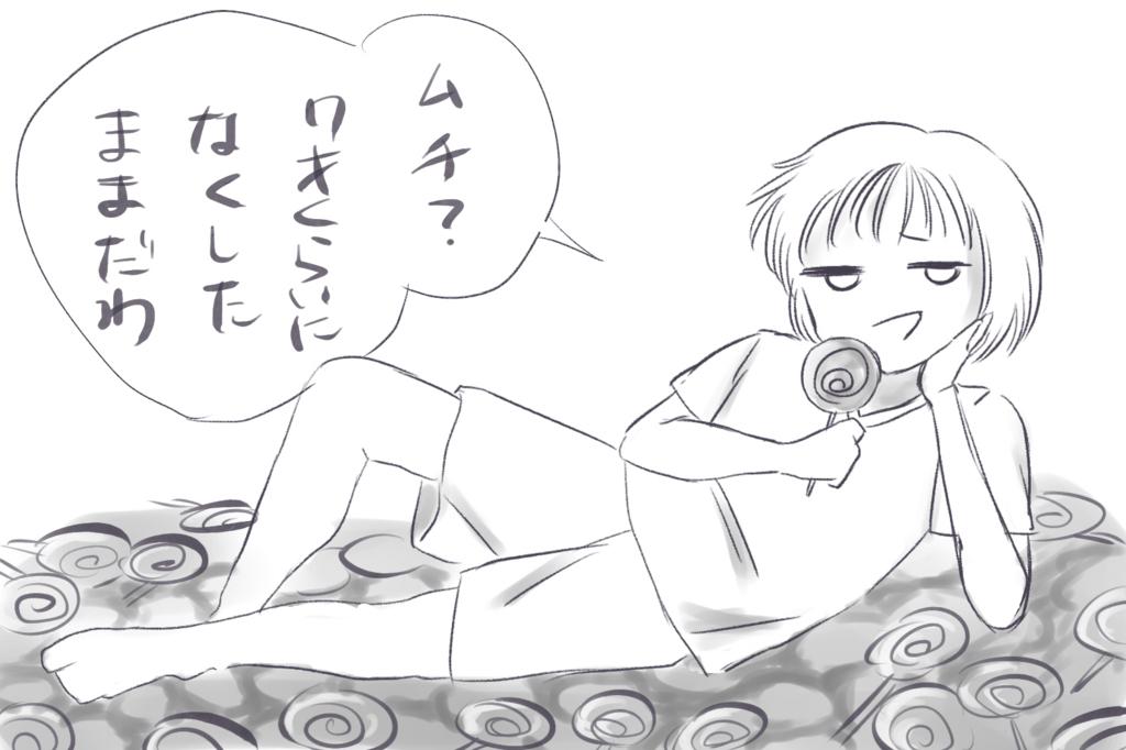 f:id:akira534:20180413152648j:plain