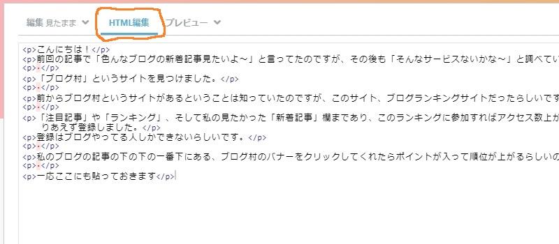 f:id:akira534:20180414190250j:plain