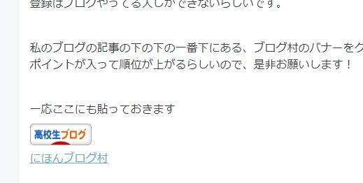 f:id:akira534:20180414191142j:plain