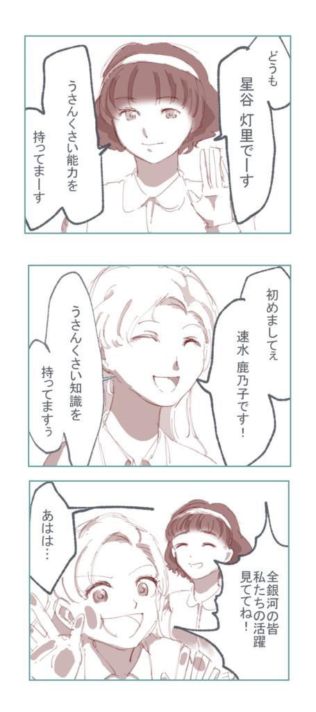 f:id:akira534:20180419213613j:plain