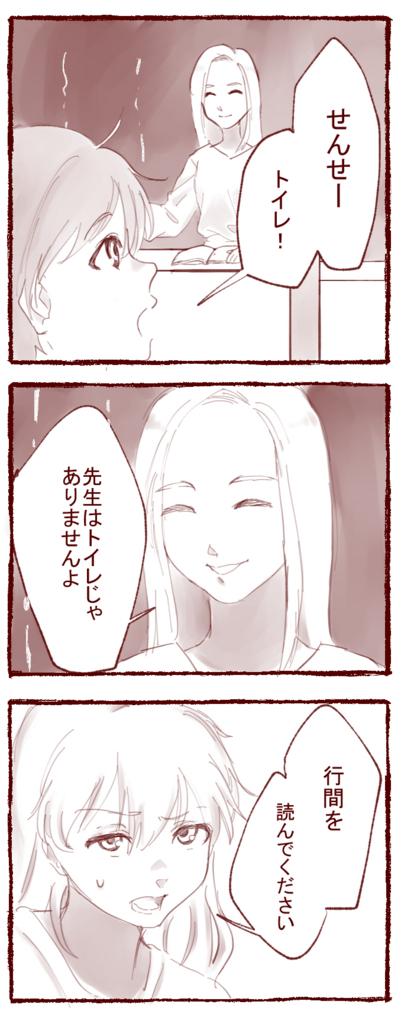 f:id:akira534:20180427192738j:plain