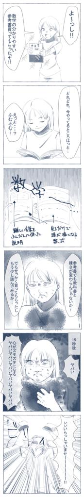 f:id:akira534:20180601100113j:plain