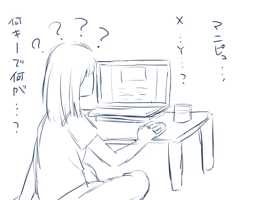 f:id:akira534:20180611233715j:plain