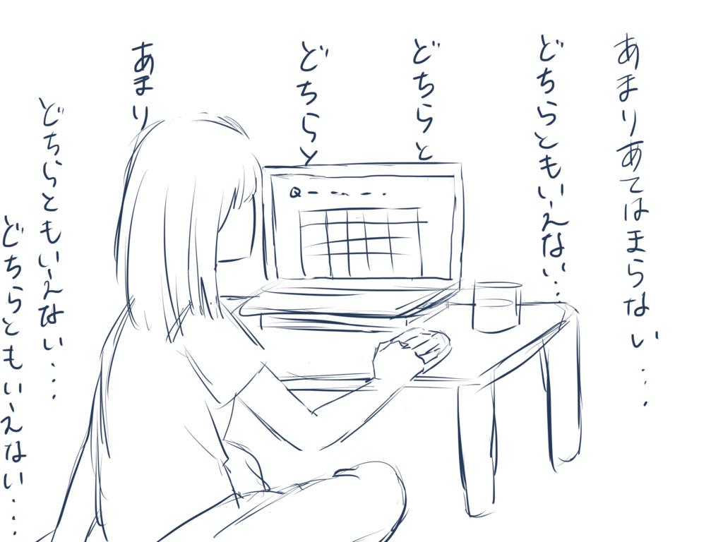 f:id:akira534:20180611233757j:plain