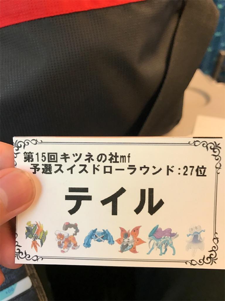 f:id:akira535:20170507071327j:image