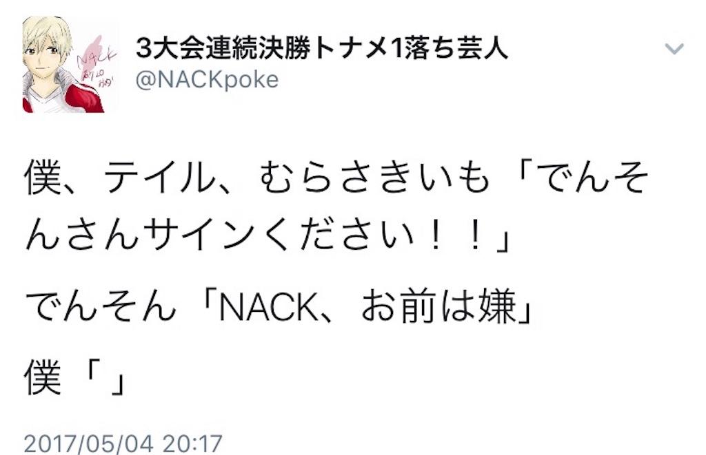 f:id:akira535:20170508095054j:image