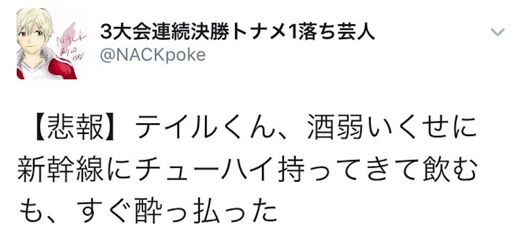 f:id:akira535:20170508103058j:image