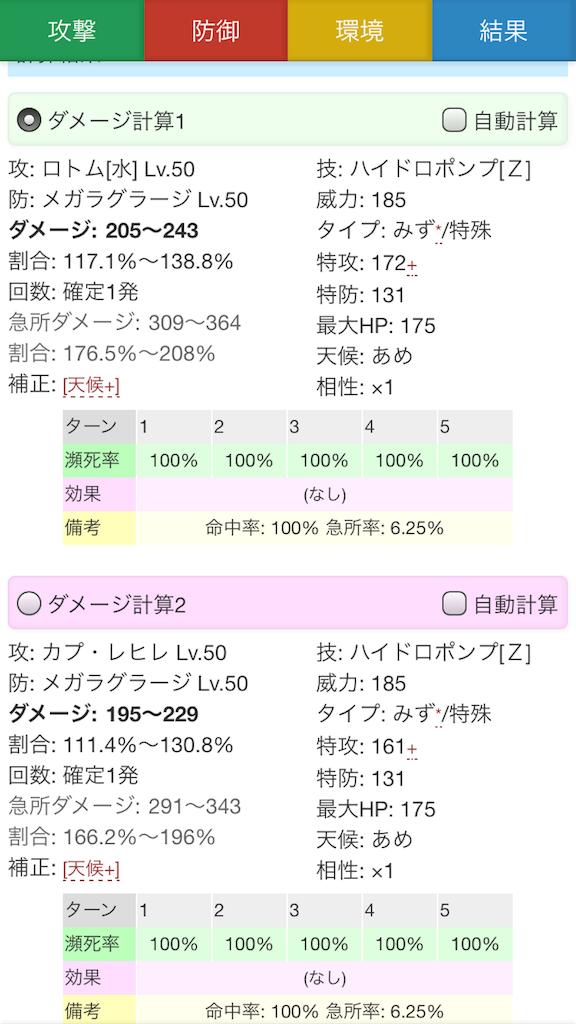 f:id:akira535:20170605213939p:image