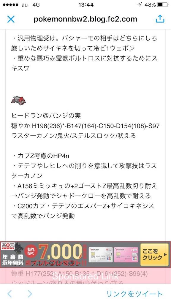 f:id:akira535:20170611022103j:image