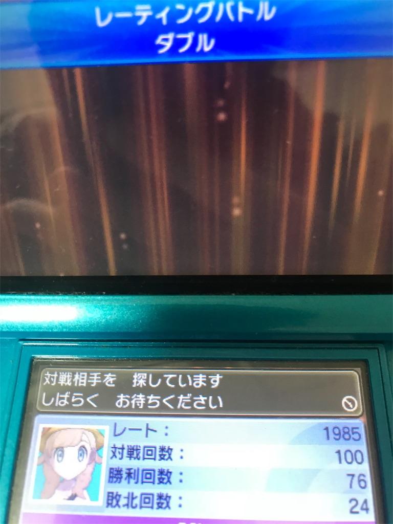 f:id:akira535:20180904110125j:image