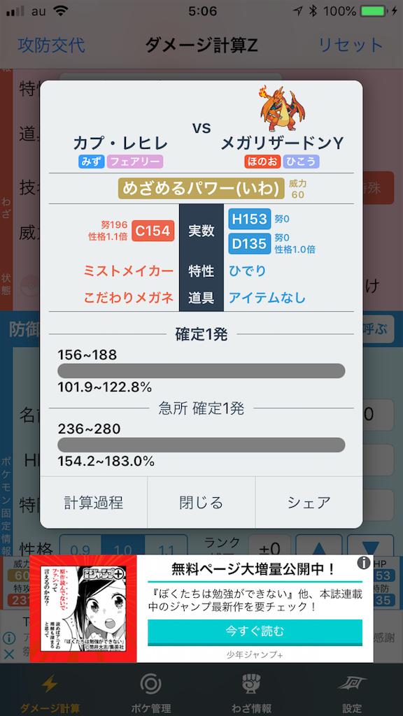 f:id:akira535:20190808050644p:image