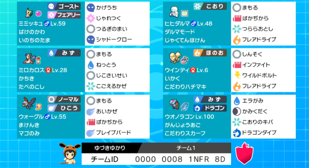 f:id:akira535:20191123014148p:image