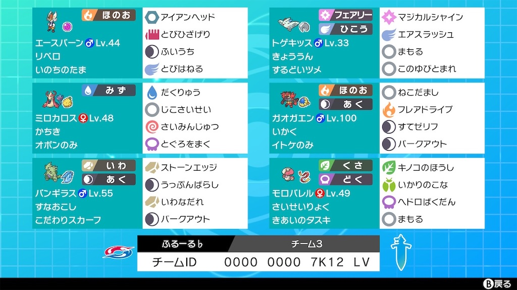 f:id:akira535:20200728110239j:image
