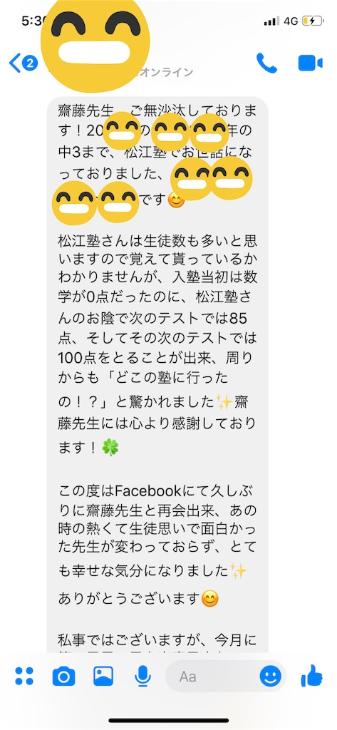 f:id:akira5669:20190607134444j:image