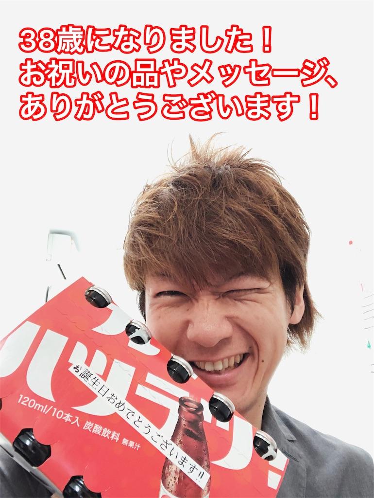 f:id:akira5669:20190609035943j:image