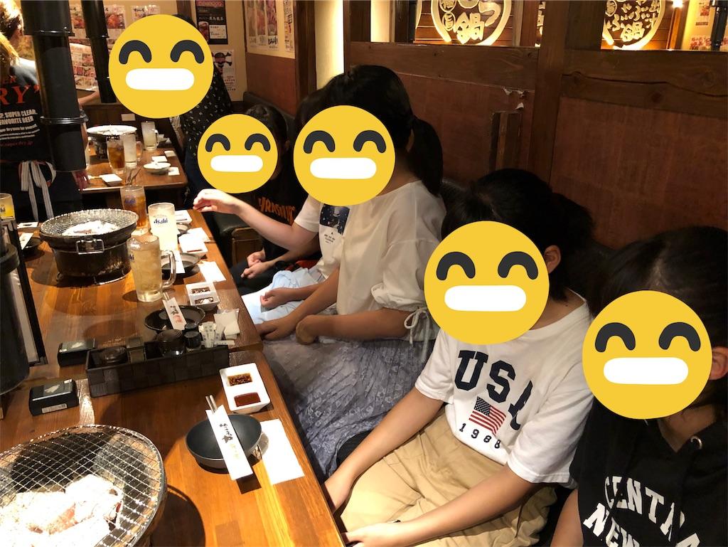 f:id:akira5669:20190620142400j:image