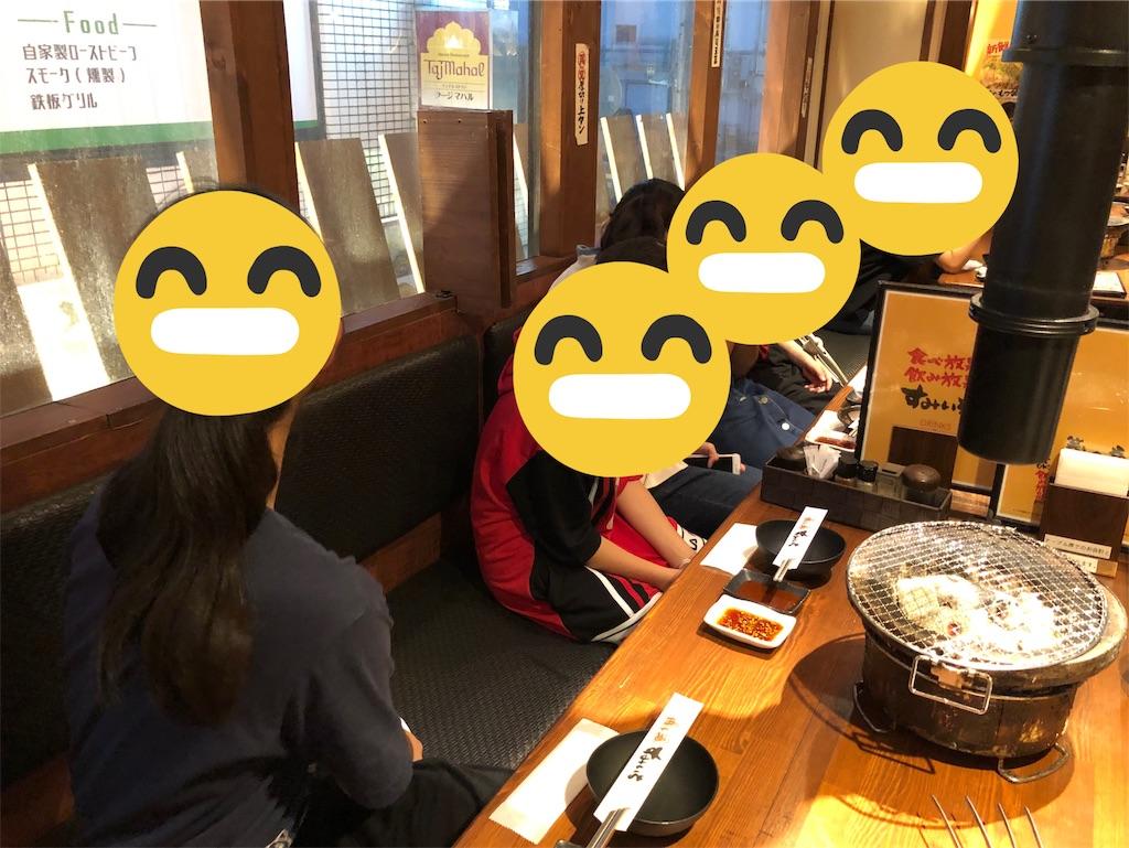 f:id:akira5669:20190620142410j:image