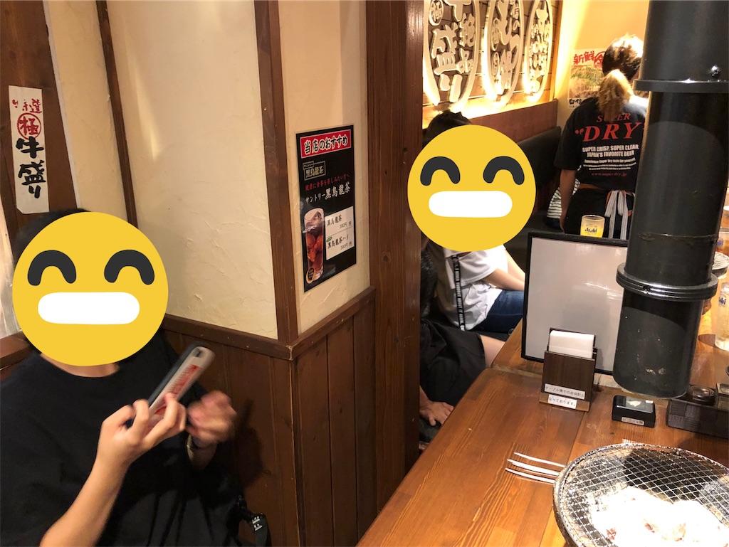 f:id:akira5669:20190620142505j:image