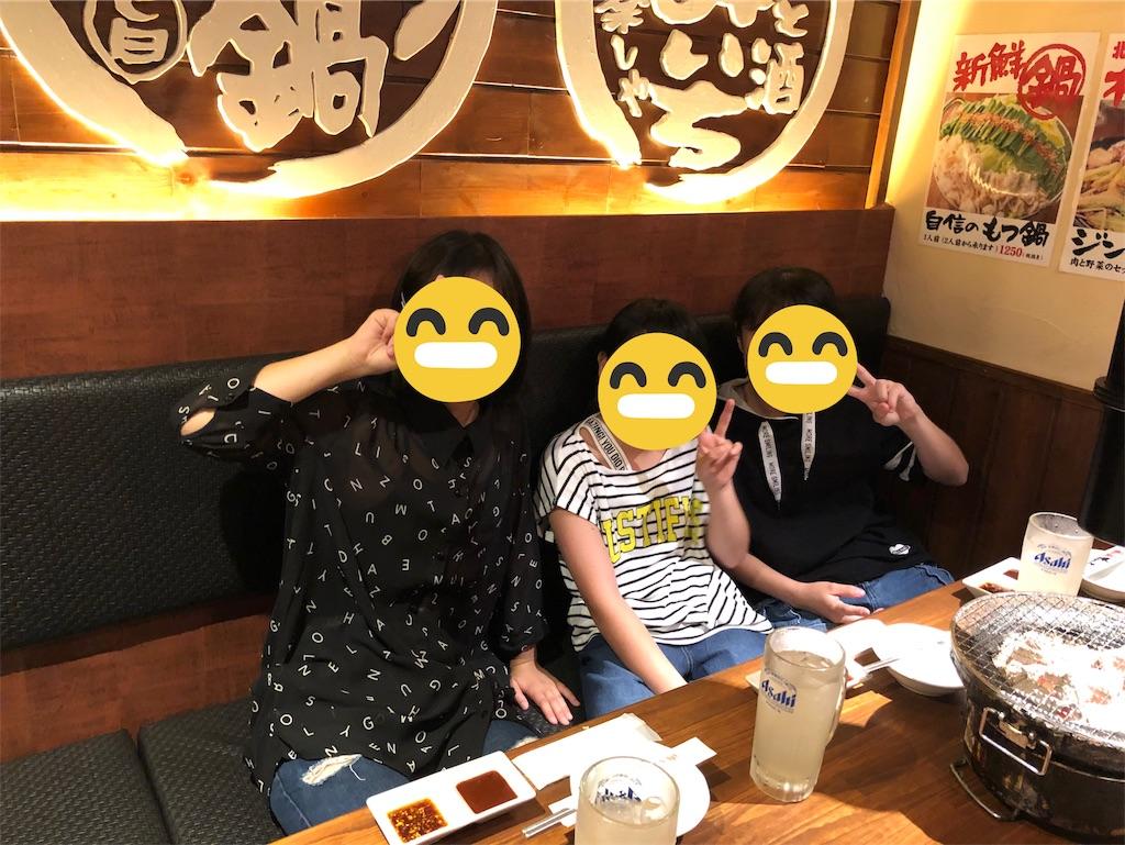 f:id:akira5669:20190620142536j:image