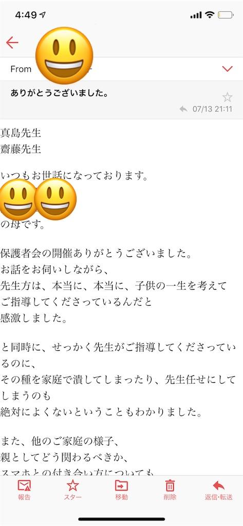 f:id:akira5669:20190714054418j:image