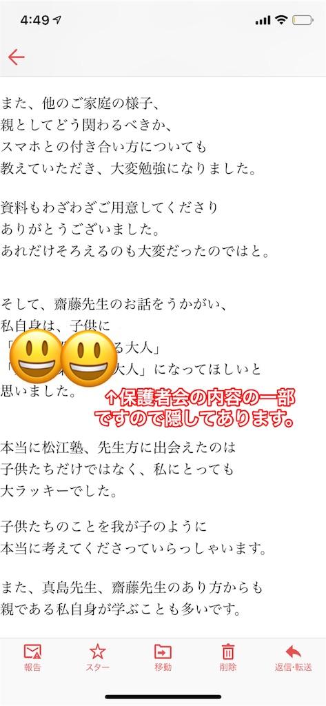 f:id:akira5669:20190714054423j:image
