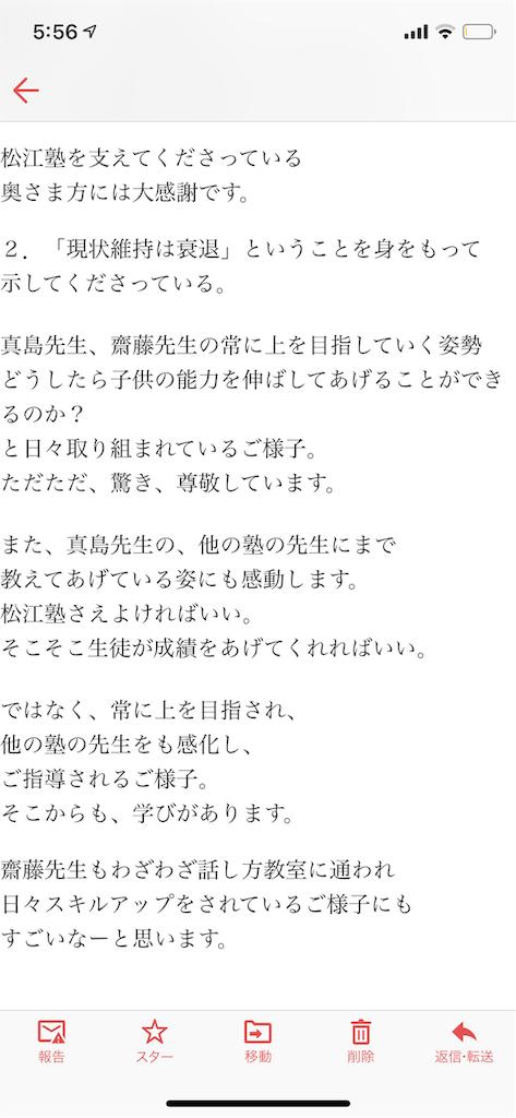 f:id:akira5669:20190714055713p:image