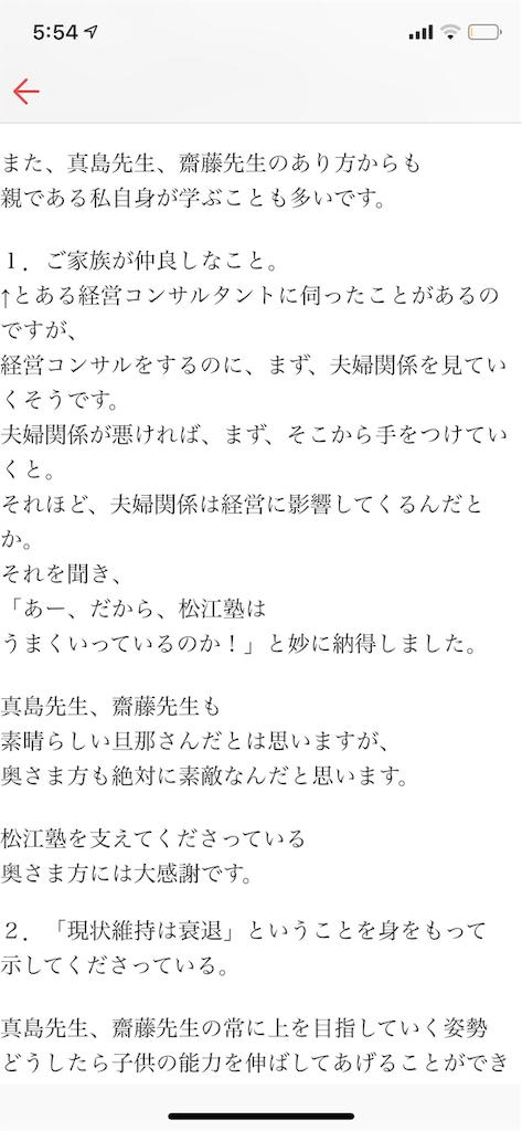 f:id:akira5669:20190714060027p:image