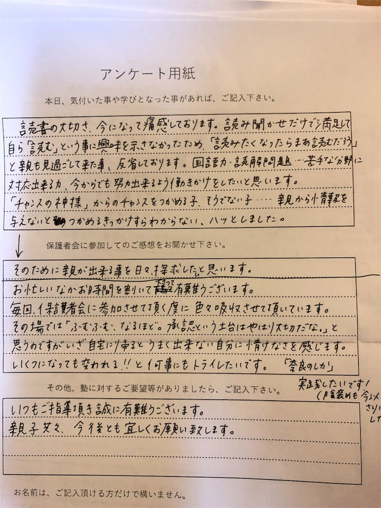 f:id:akira5669:20190722093729j:image