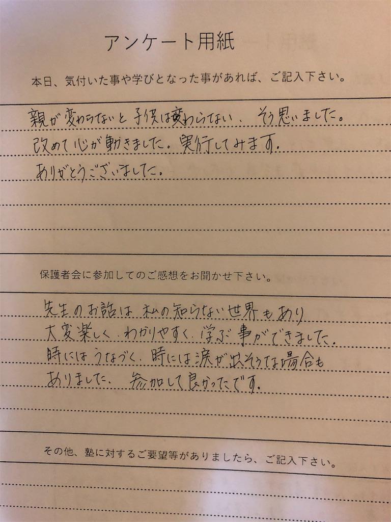 f:id:akira5669:20190722114334j:image