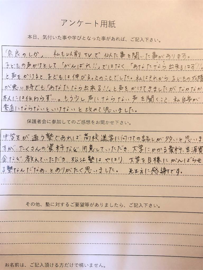 f:id:akira5669:20190722160933j:image