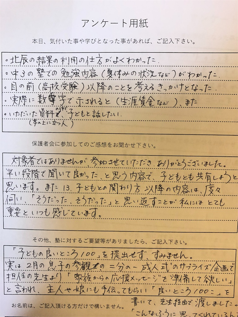 f:id:akira5669:20190723230121j:image