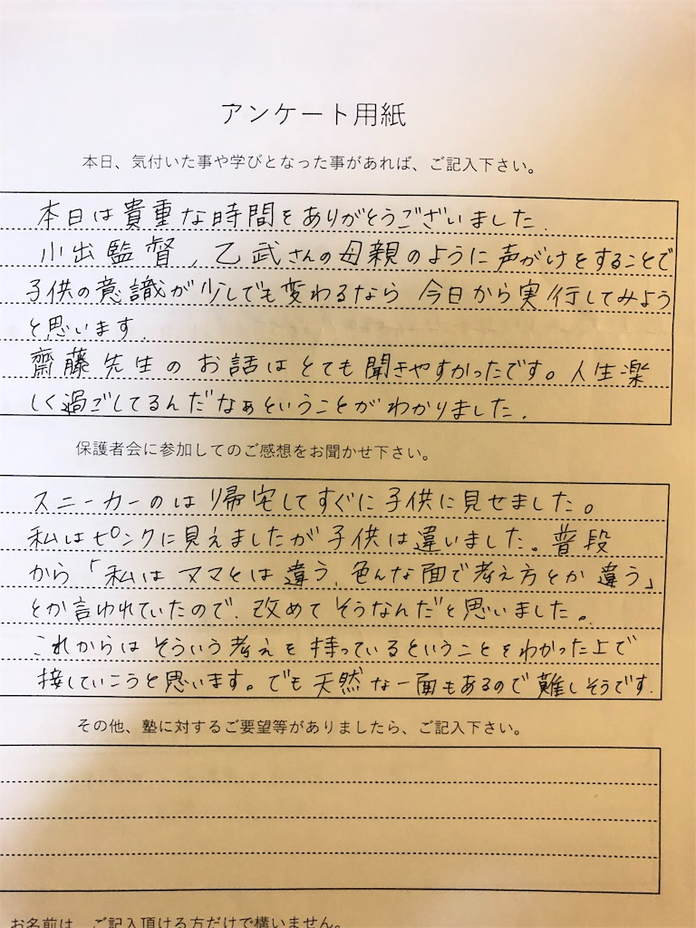 f:id:akira5669:20190723230138j:image