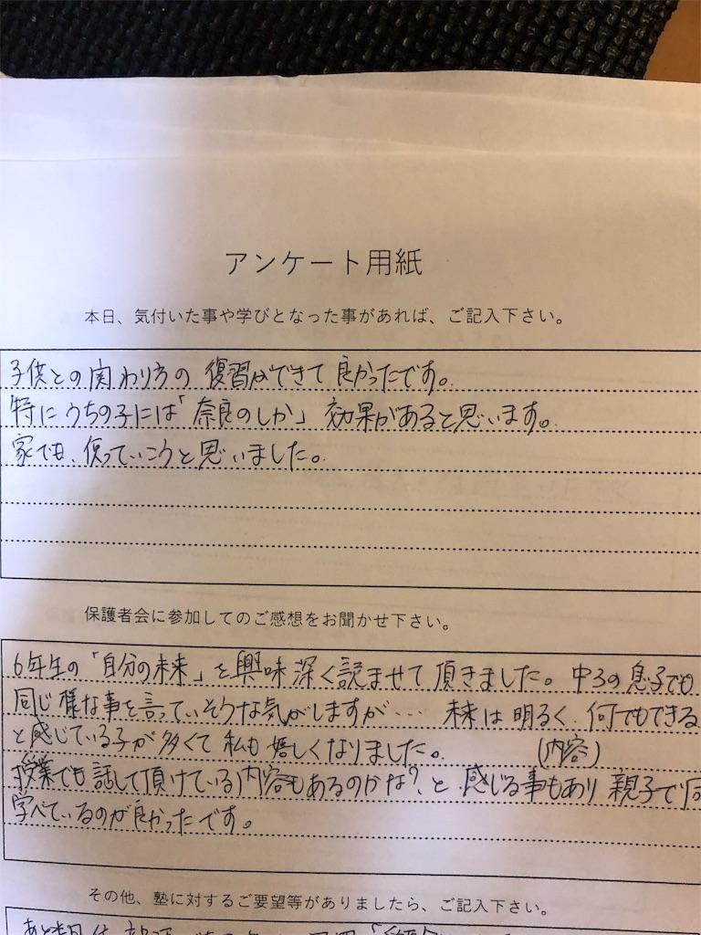 f:id:akira5669:20190723230218j:image