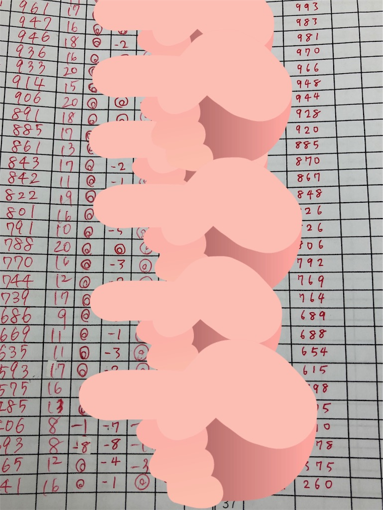 f:id:akira5669:20190820181434j:image