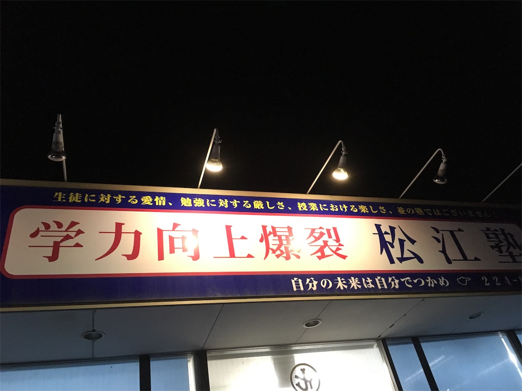 f:id:akira5669:20190916123245j:image