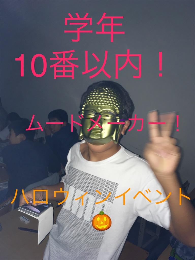 f:id:akira5669:20190919004605j:image