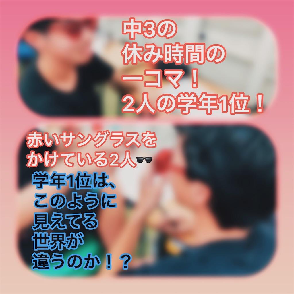 f:id:akira5669:20190919004927j:image