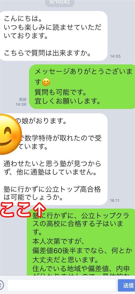 f:id:akira5669:20190923162753j:image