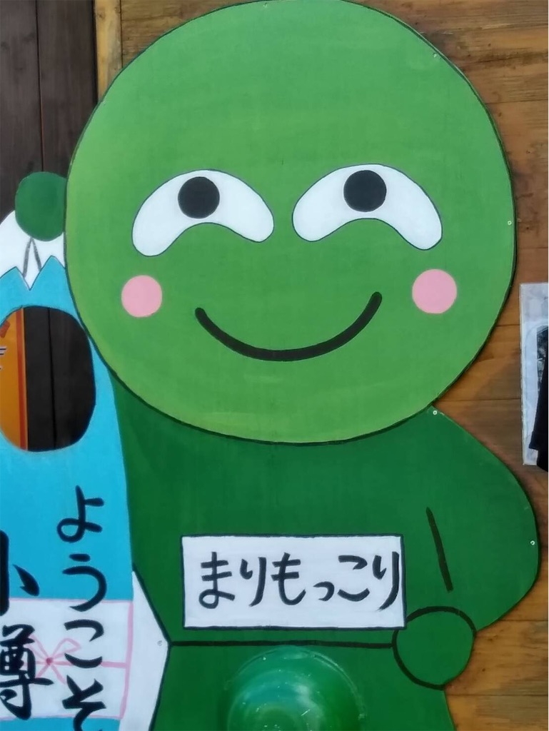 f:id:akira5669:20190927033430j:image