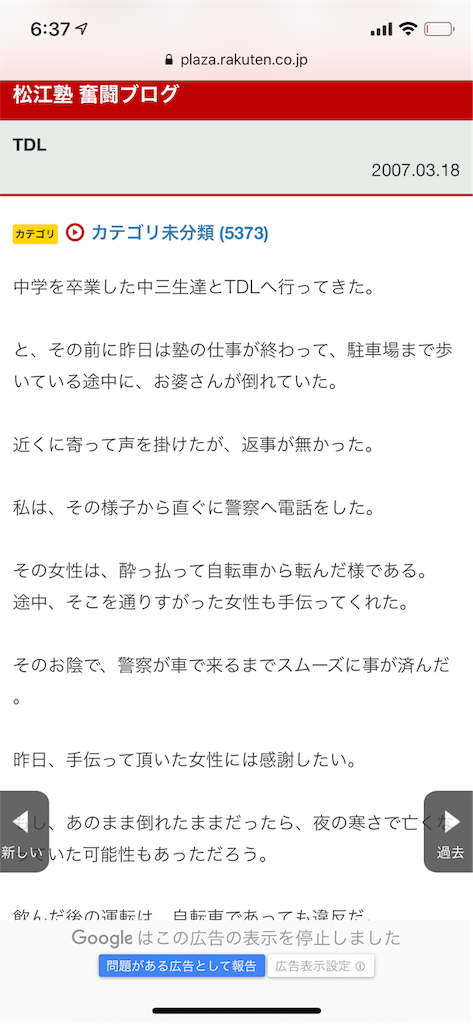 f:id:akira5669:20191001131326p:image