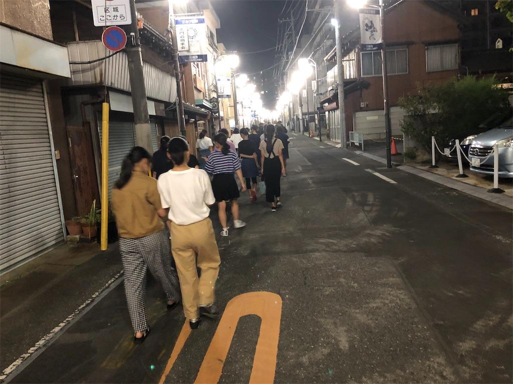 f:id:akira5669:20191002031636j:image