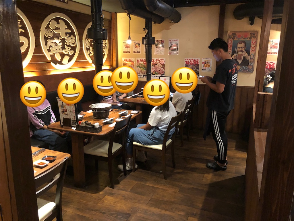 f:id:akira5669:20191002032445j:image