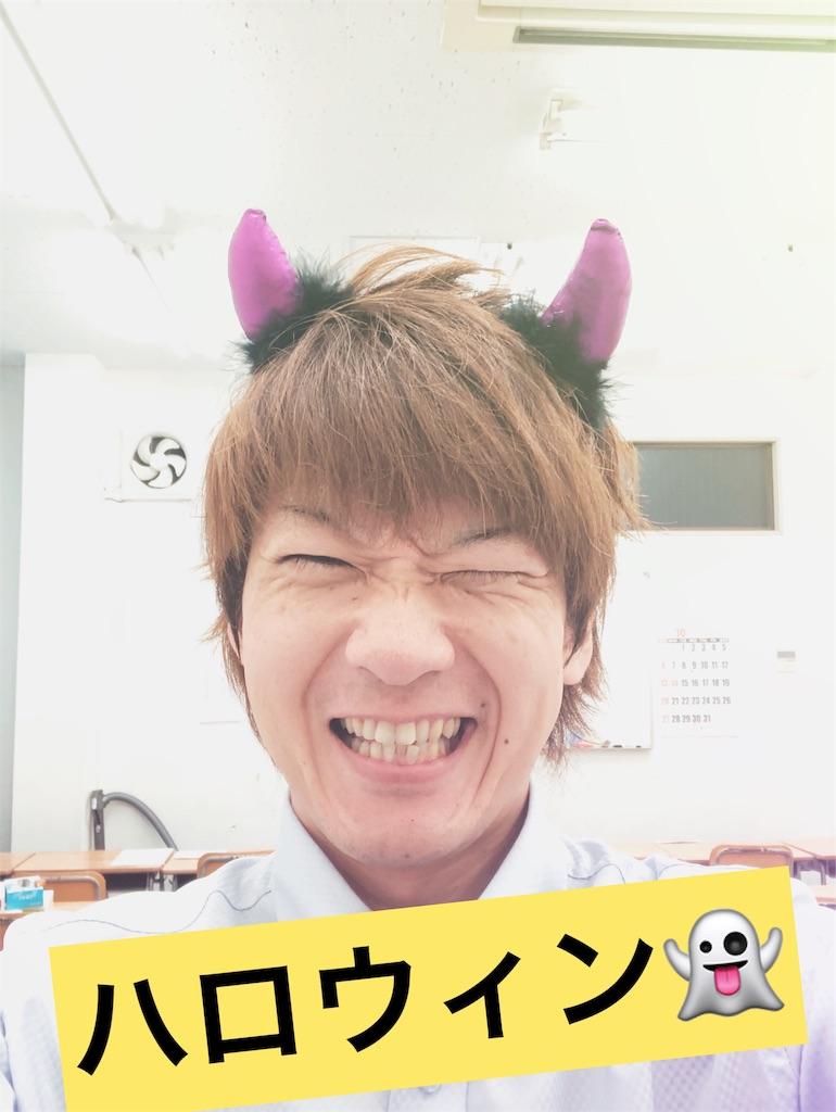 f:id:akira5669:20191009003843j:image